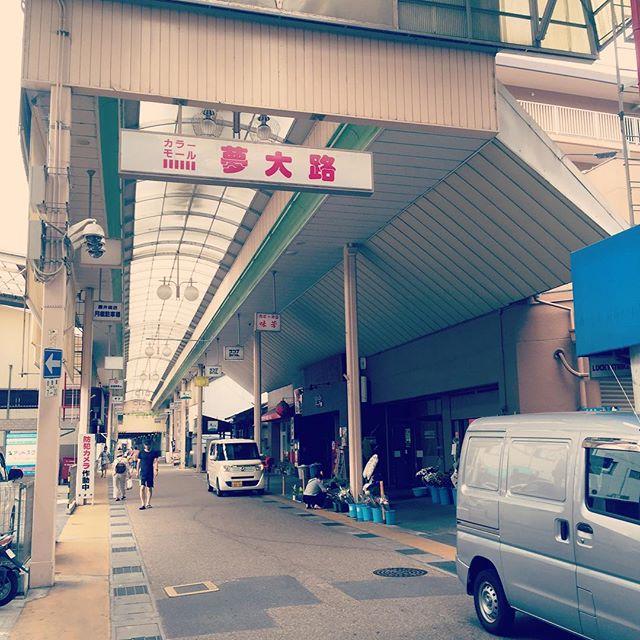 駅からだと、王将さんを越えて夢大路の角を右です。