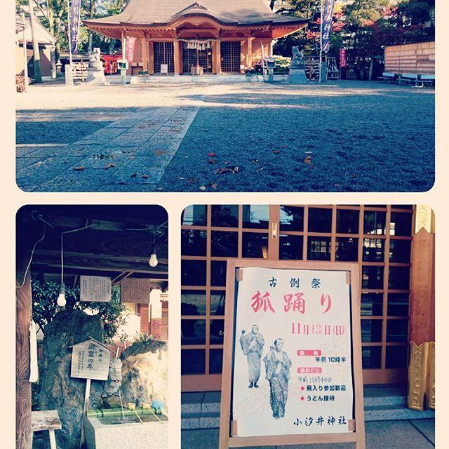 狐踊り@小汐井神社