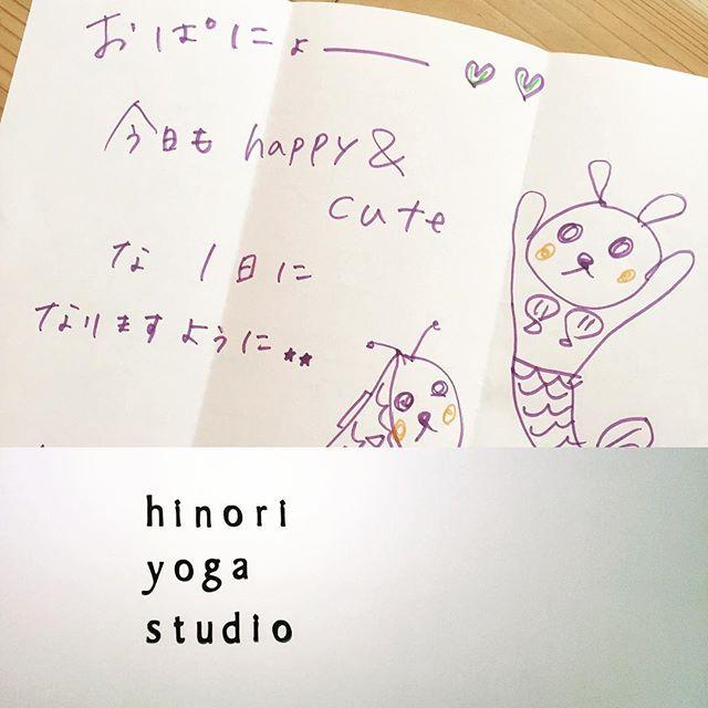 今日のお手紙。嬉し涙でた。ので、おすそわけ。#ありがとう #ヒノリヨガスタジオ