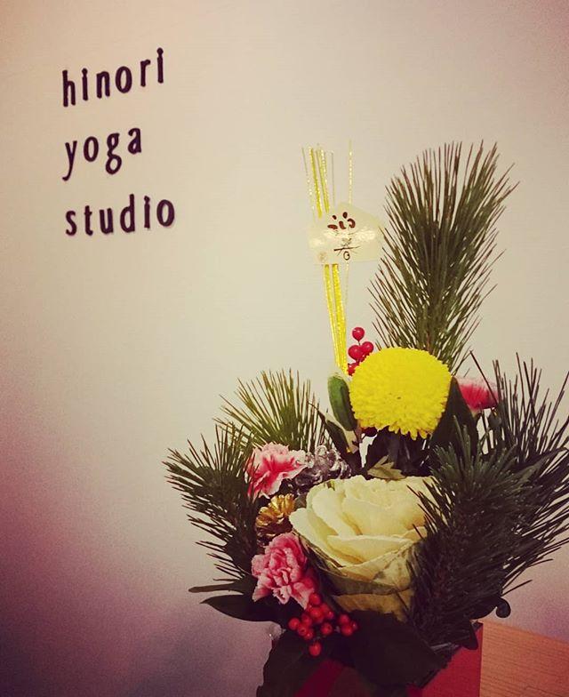 準備#12/28、29、31やってます#1/4から#お正月#ヒノリヨガスタジオ#滋賀#草津#ヨガ#お待ちしております