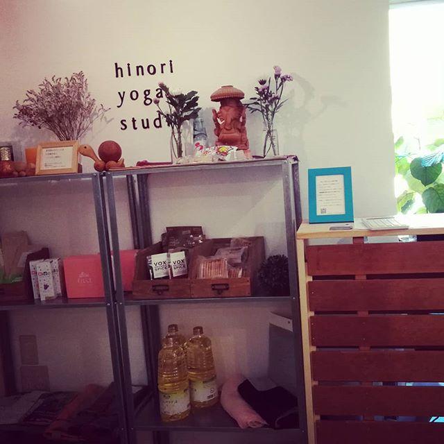 ヒノリヨガ、物販始めましたヒノリヨガセレクトのちょっといいもの、ちょっとステキなもの、あなたの毎日にどうぞ🤗#ヒノリヨガスタジオ #ヨガスタジオ #草津ヨガ #yogastudio #yoga